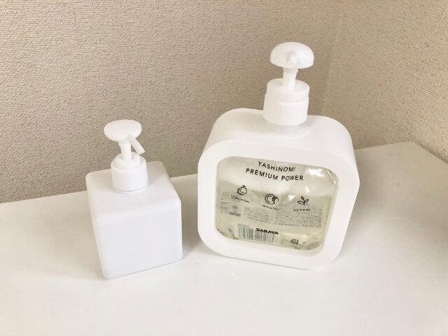 ヤシノミ洗剤プレミアムパワー無印ハンドソープ