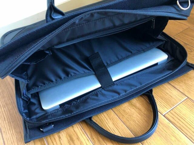 無印良品のビジネスバッグにマックブックAirを入れてみた