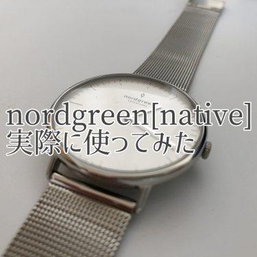 nordgreen[native]レビュー|秒針も排した超シンプル腕時計を実際に使ってみた