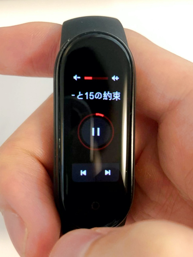 MiBand5の日本語表記